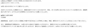 スクリーンショット 2014-08-12 20.28.28